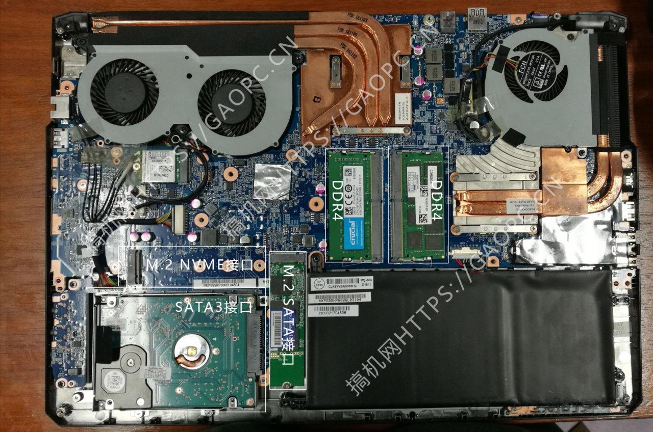 神舟Z7- KP7 Pro升级内存和固态硬盘