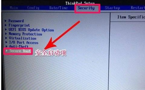 联想G405S BIOS设置U盘启动插图