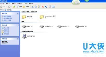 winPE系统下毗邻USB找不到移动硬盘的解决方式