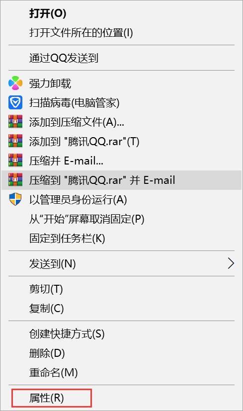 安装系统后打开QQ客户端提示无法访问个人文件夹