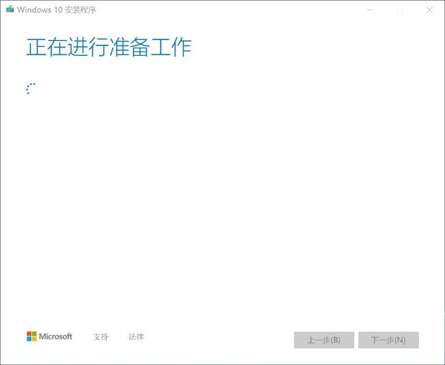 U盘安装正版Win10教程