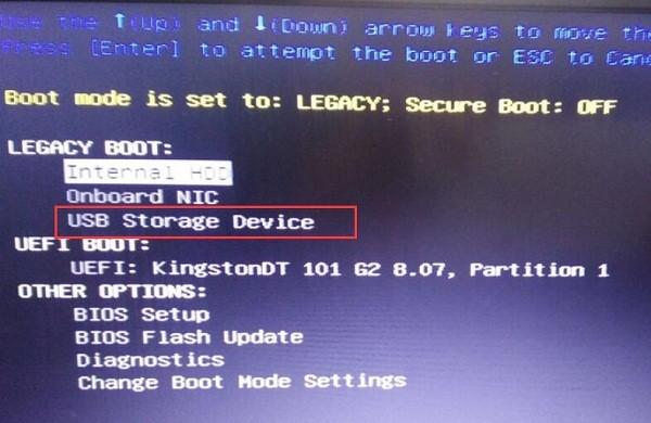 华硕VM510L如何在BIOS当中启动boot menu