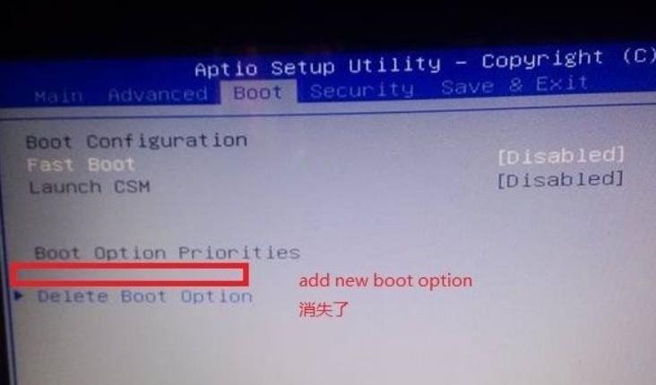 电脑BIOS里没有add new boot option的设置方法