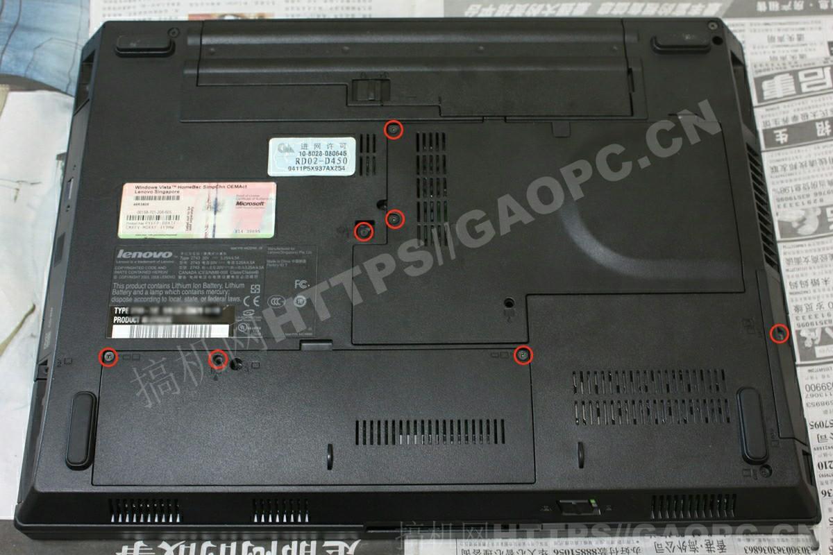联想ThinkPad SL400 拆机加装固态硬盘和内存条插图(1)