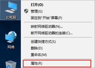 win10提升虚拟内存不足?win10增添虚拟内存方式