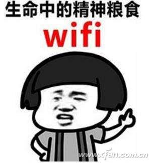 若何提高WiFi信号的稳固性