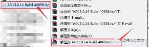 Altium Designer 15下载及安装汉化技巧