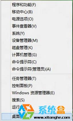 关闭Win10家庭版应用商铺自动更新的技巧