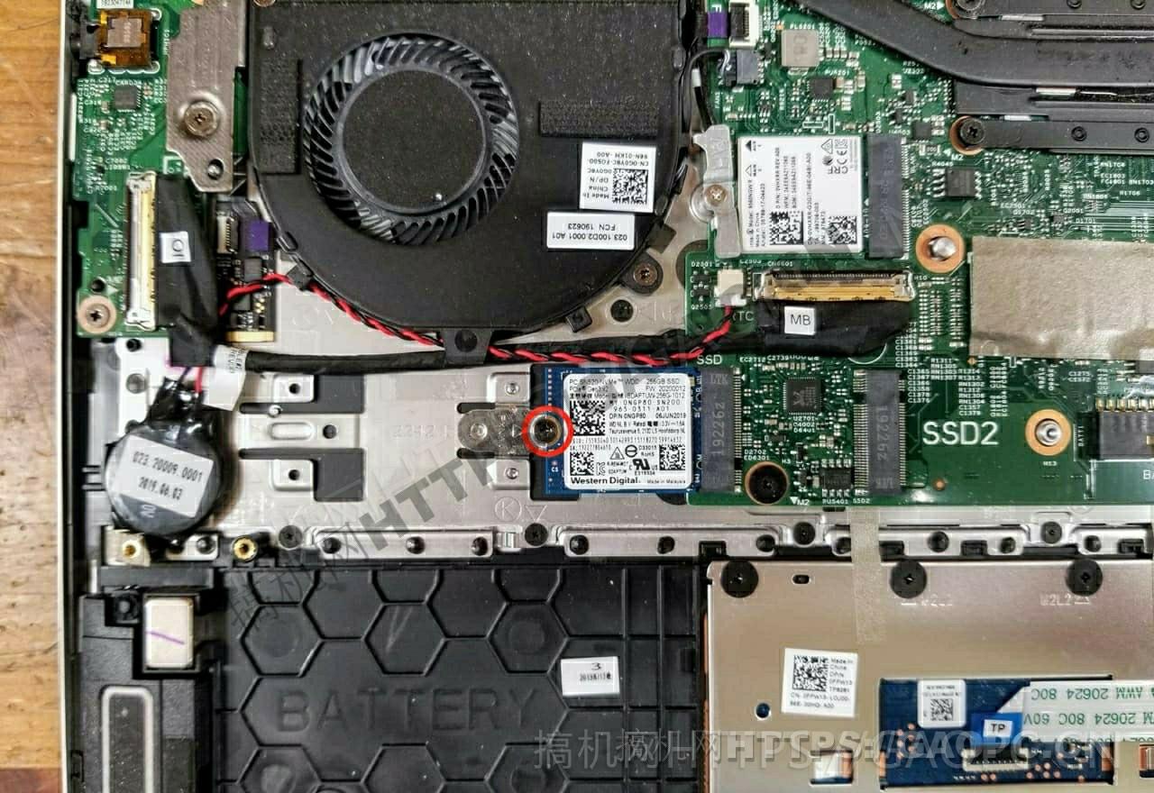 Dell Inspiron 7386 P91g 7