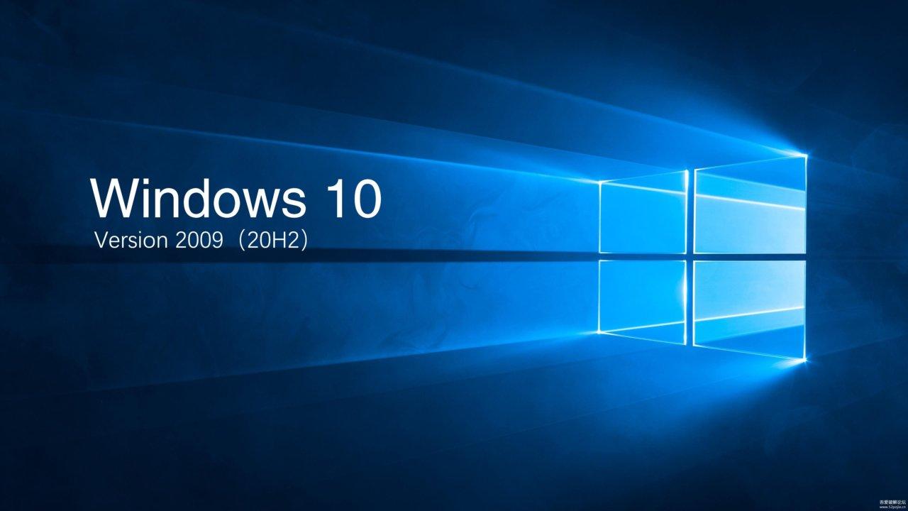 Windows 10 20H2 2009