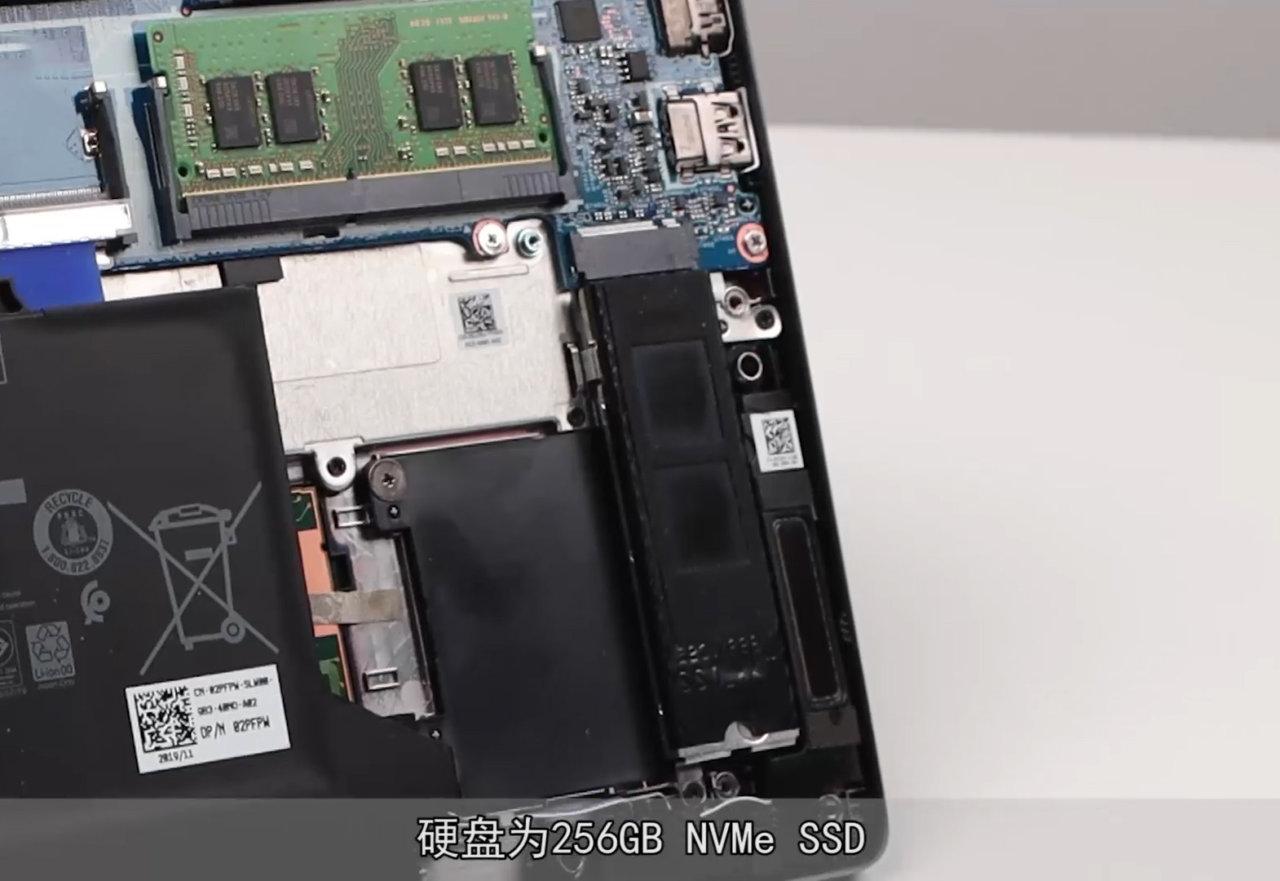 戴尔latitude 5310拆机-M.2 PCIE 固态硬盘