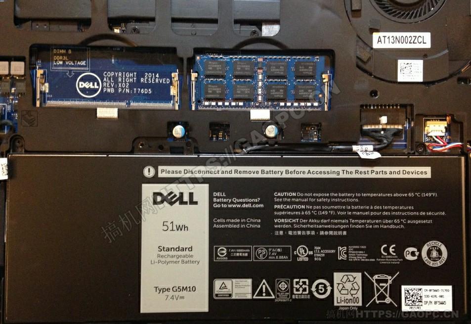 戴尔latitude E5550内存插槽和电池