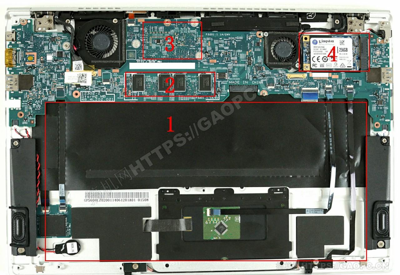 宏碁aspire S7 393机身内部硬件排布