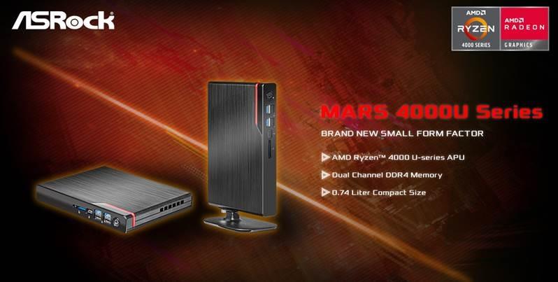 华擎发布最薄迷你主机:华擎 Mars 4000U