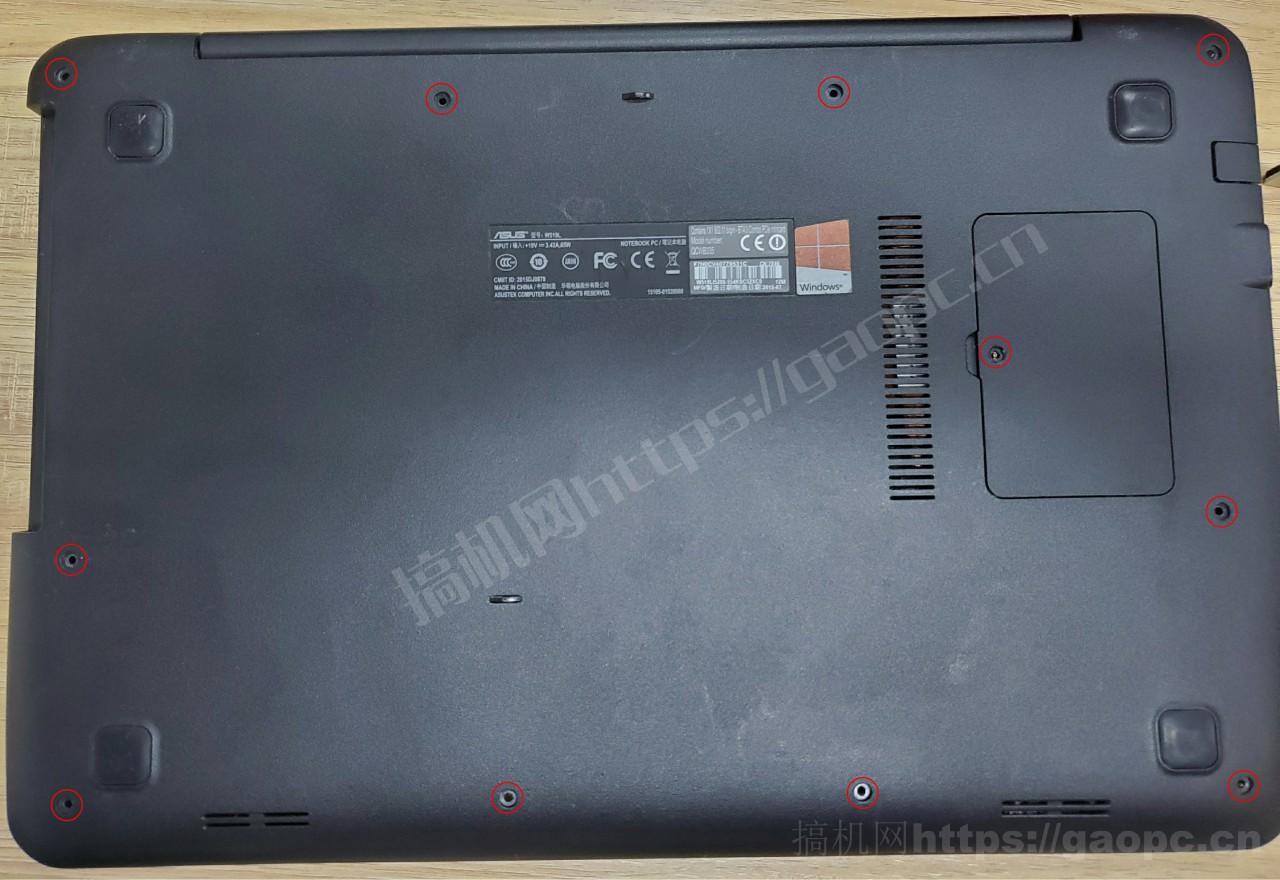 华硕FL5600L背面螺丝