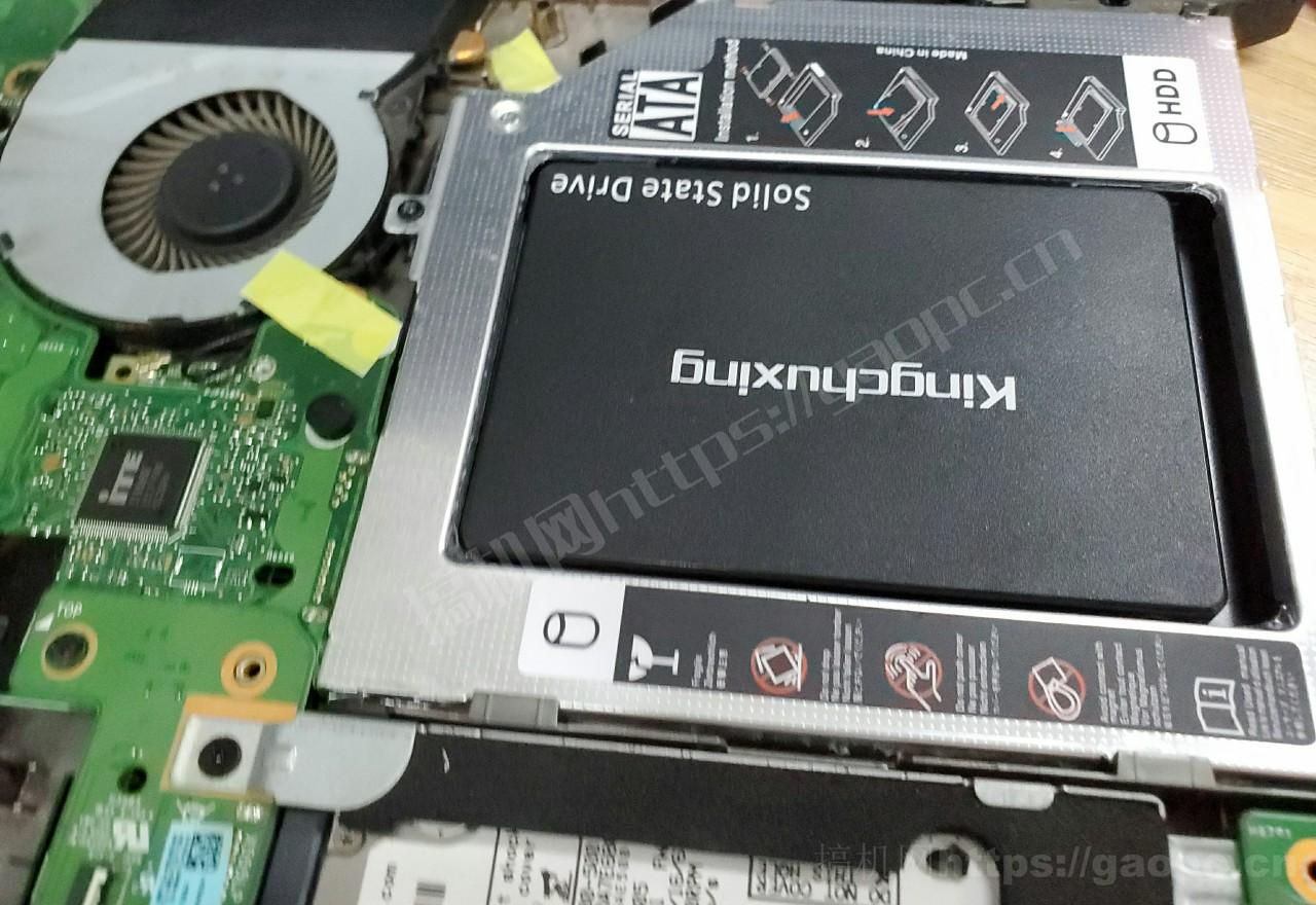 华硕FL5600L 光驱位加装固态硬盘