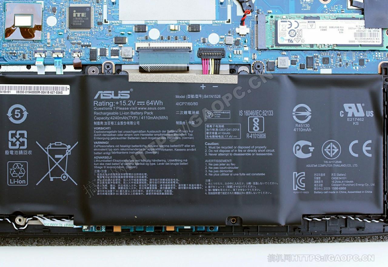 华硕rog Strix Gl502 64wh电池