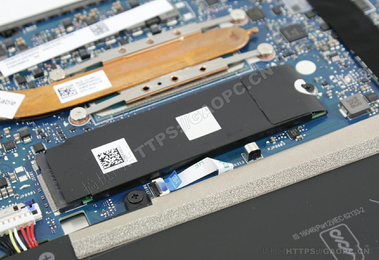华硕zenbook S 2020拆机 M.2 Pcie 3.0 X4固态硬盘