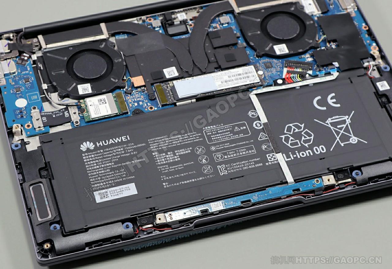 华为 Matebook 14 2020电池