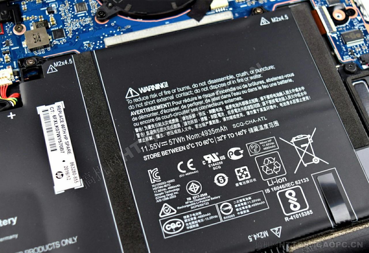 惠普elitebook X360 1030 G2拆机 电池