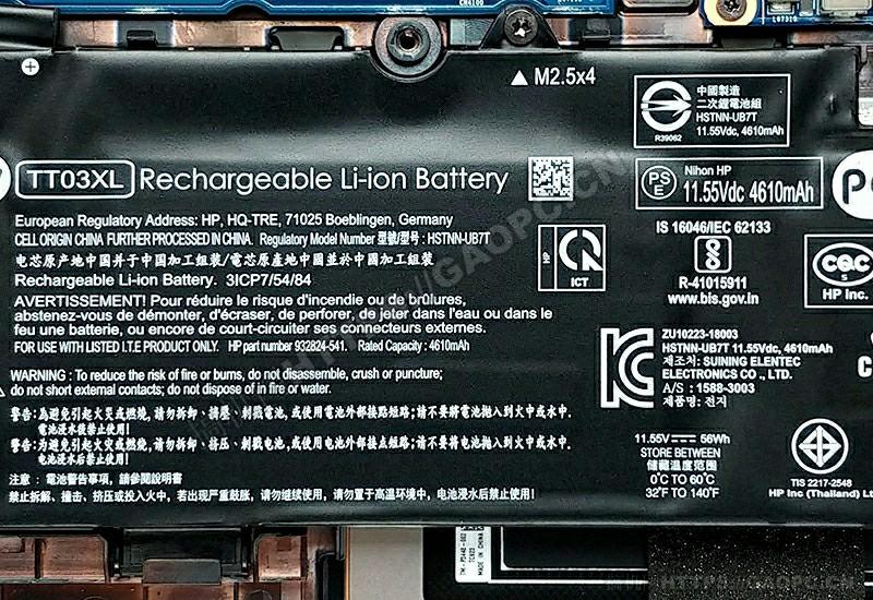惠普 Zbook 15u G6电池