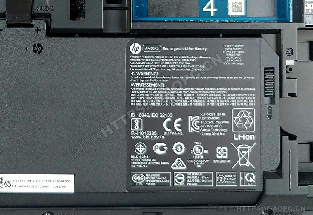 惠普zbook 17 G6电池