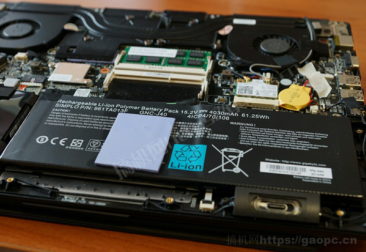 技嘉P34W电池模块