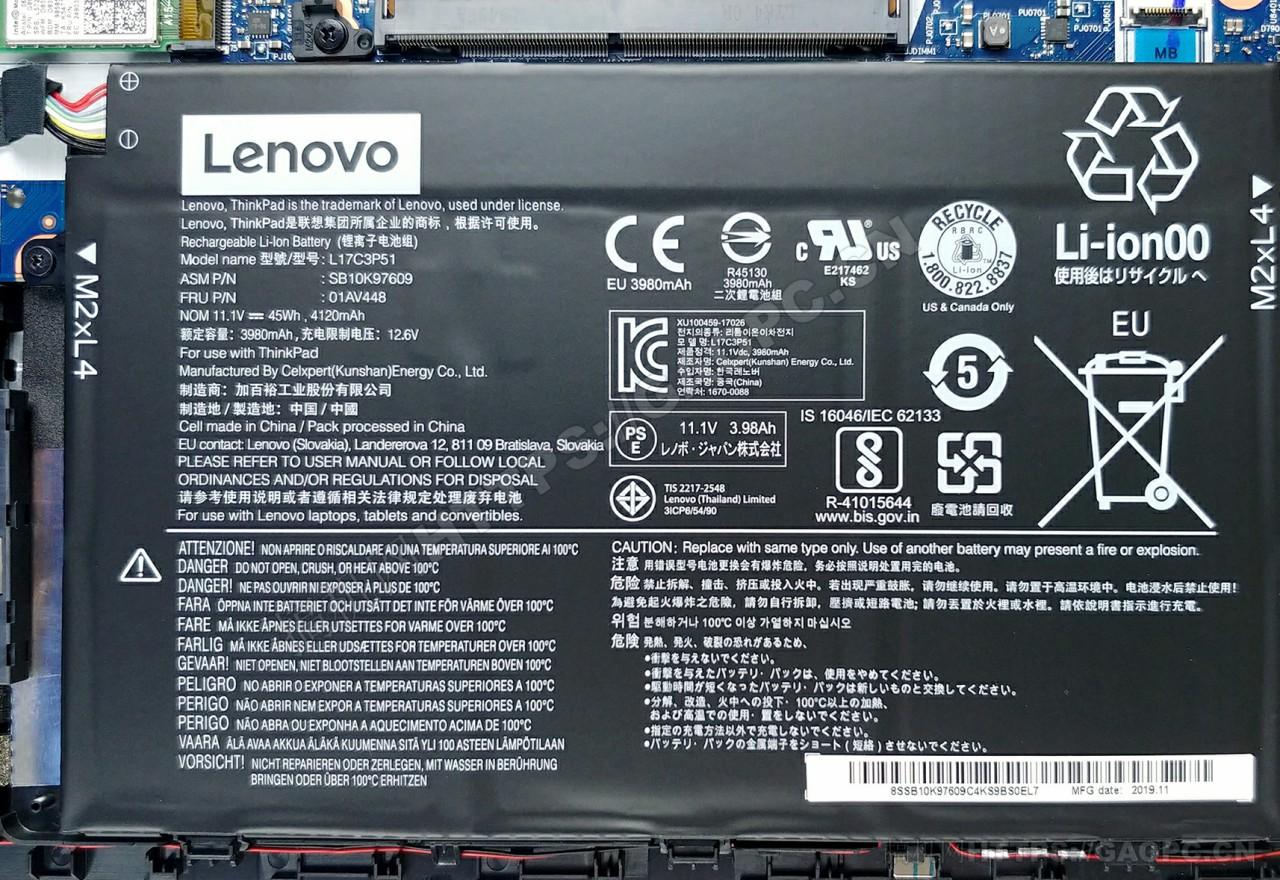 联想ThinkPad E14拆机加装固态硬盘和内存条