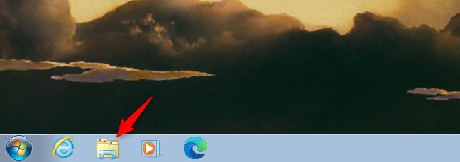 使用任务栏上的Windows资源管理器快捷方式
