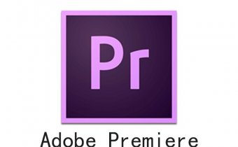 Adobe Premiere Pro CC 2018 12.1.1 WIN版离线安装包