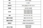 Samsung 870 QVO 固态硬盘最高8TB单盘容量