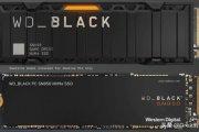 西数发布了全新的Nvme固态硬盘SN850 PCIe 4.0
