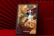 台电联合长江存储推出纯国产固态硬盘腾龙 DS10