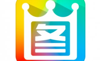 2345看图王 v10.3.1.9108 去广告绿色版