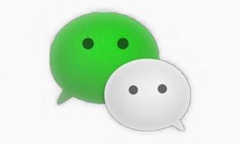 微信电脑版 v3.2.1.97 Beta 绿色修改版