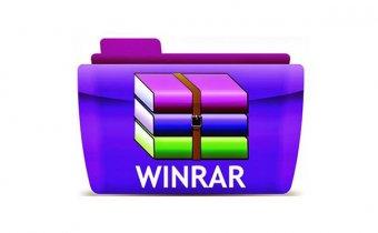 WinRAR V6.0去广告版