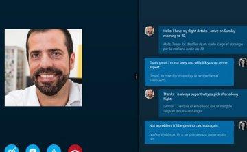 微软确认Skype将整合到Windows 10系统中