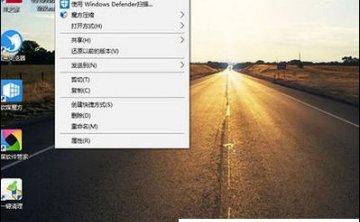 Win7/Win8.1/Win10系统安装CAB更新包最简朴的方式