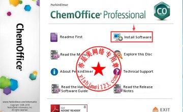 ChemOffice Professional下载及安装激活技巧