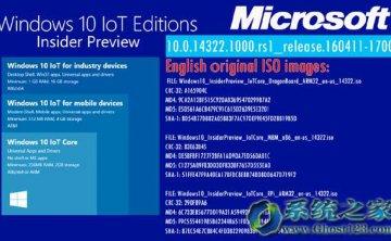 Win10系统 Build 14322移动微信版更新日志宣布