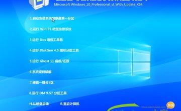 电脑公司Win10专业版64位镜像下载 V201709
