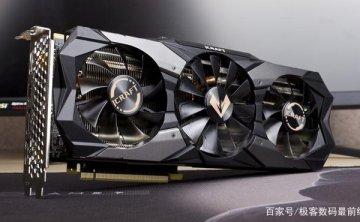 2000元以内绝地求生主机配置—AMD显卡真香
