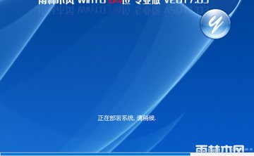 Win10 64位最新版本!Win10专业版64位1703下载地址!