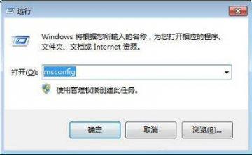 电脑开机提醒ravmond.exe应用程序错误的解决设施