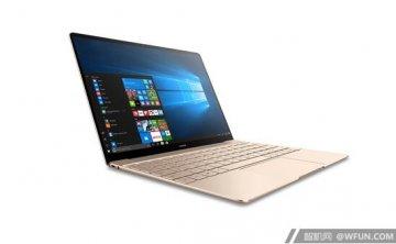 华为Windows 10条记本MateBook X窄边框无风扇设计