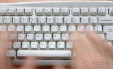 电脑有哪些常用快捷键?70个电脑常用的快捷键大全
