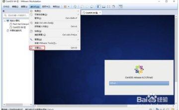 VMware窗口巨细不合适?VMware虚拟机若何调整窗口巨细