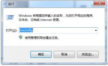 系统微调整决Windows7旗舰版性能的技巧