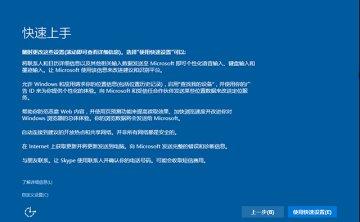 Win10系统64位纯净版推荐下载_GHO镜像