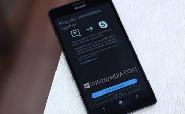 Win10 Mobile的Skype通过双绞线举行视频通话